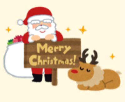 雄岡病院のクリスマス会