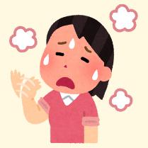 熱中症対策イメージ